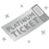 ticket_platinum チケット